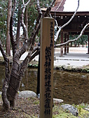 2011京都趴趴走DAY4:DSC05714.JPG