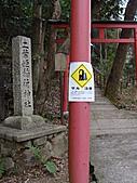 2011京都趴趴走DAY4:DSC05715.JPG