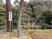 2011京都趴趴走DAY3:DSC05587.JPG