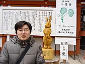 2011京都趴趴走DAY4:DSC05705.JPG