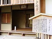 2011京都趴趴走DAY3:DSC05594.JPG
