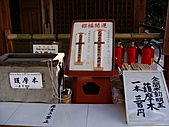 2011京都趴趴走DAY3:DSC05598.JPG