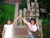 宜蘭之旅太平山200707:20070701 049