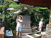宜蘭之旅200707太平山:20070702 072