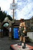 農曆春節的九族文化村之旅:1010125 130.jpg
