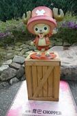 農曆春節的九族文化村之旅:1010125 131.jpg