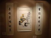 20071110茶業博物館:961110 007