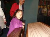 20071110茶業博物館:961110 002