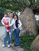 2007雲林劍湖山之旅:DSC00352
