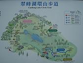 980706翠峰湖環山步道:980706 033.jpg