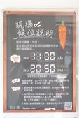 石二鍋-民權龍江店(20121107):1107 018.JPG
