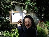 2007台中新社薰衣草森林:DSC00568