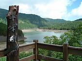980706翠峰湖環山步道:980706 042.jpg