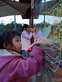 2007台中新社薰衣草森林:DSC00525