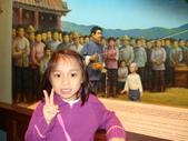 20071110茶業博物館:961110 003