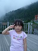 宜蘭之旅太平山200707:20070701 019