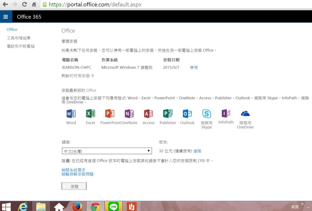 PC升級diy:0923.jpg