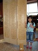 宜蘭之旅荖農溪200707:DSC00911