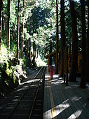 宜蘭之旅200707太平山:20070702 037