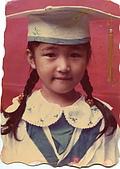 幼稚園畢業照:img310.jpg
