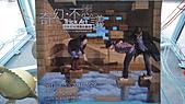 日本3D幻視藝術畫展(2011.5.26):DSC07813.JPG