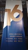 VICTOR 50週年品牌特展:2018-10-14 16.52.16.jpg