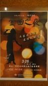 金曲之夜(2011.3.26):207452_216765341672736_100000178148860_994896_723799_n.jpg