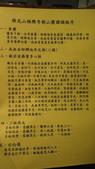 大年初四佛光山(2012.1.26):DSC07372.JPG