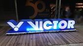 VICTOR 50週年品牌特展:2018-10-14 16.44.19.jpg