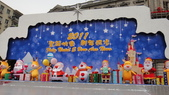聖誕快樂:DSC05327.JPG