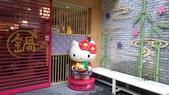 Hello Kitty火鍋餐廳:2016-03-23 13.33.19.jpg