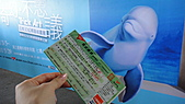 日本3D幻視藝術畫展(2011.5.26):DSC07829.JPG