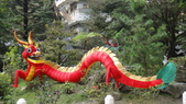大年初四佛光山(2012.1.26):DSC07425.JPG