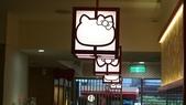 Hello Kitty火鍋餐廳:2016-03-23 13.55.02.jpg