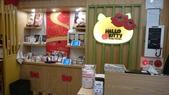 Hello Kitty火鍋餐廳:2016-03-23 13.56.34.jpg