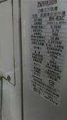 松江路-吊隱式空調:松江路4台吊隱保養_9677.jpg