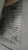 松江路-吊隱式空調:松江路4台吊隱保養_9925.jpg