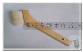 木作使用產品-五金零件、WURTH磨砂片、去漆片、除漆片、超耐磨、羊毛刷、護木漆刷:1.5吋羊毛長刷