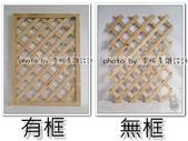【南方松防腐木格網】【進口南方松、台灣製造】木圍籬、木欄杆、木網片、斜紋、菱形,有框無框特,接受訂製:P3.jpg