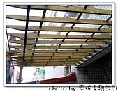 楊梅 車庫南方松採光罩:IMG_1057.jpg