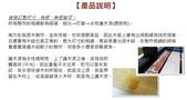 【南方松防腐木格網】【進口南方松、台灣製造】木圍籬、木欄杆、木網片、斜紋、菱形,有框無框特,接受訂製:N.jpg