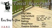 【德國BASF護木漆】Forest Bear Paint 水性護木漆 南方松、原木傢俱、實木傢俱:Paint.jpg