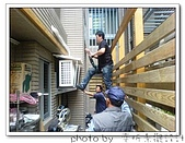 內湖 葉小姐 大樓住宅陽台簡單花架、圍籬:DSC00206.jpg