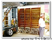 新埔 木造南方松 天然原木色綠建築 防腐戶外圍籬 南方松小門:IMG_1853.jpg