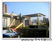 新竹 南方松採光罩、綠色霧光板,遮蔽大日曬:IMG_1180.jpg