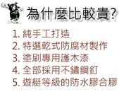 【南方松防腐木格網】【進口南方松、台灣製造】木圍籬、木欄杆、木網片、斜紋、菱形,有框無框特,接受訂製:C.jpg