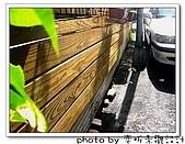 祥雲街 南方松陽台地板、戶外圍牆、遮雨棚、原木信箱、南方松木門:DSCN0058.jpg