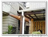 龍潭 戶外南方松遮雨棚 格網圍籬 木造斜屋頂 自然原木色:DSC00169.jpg