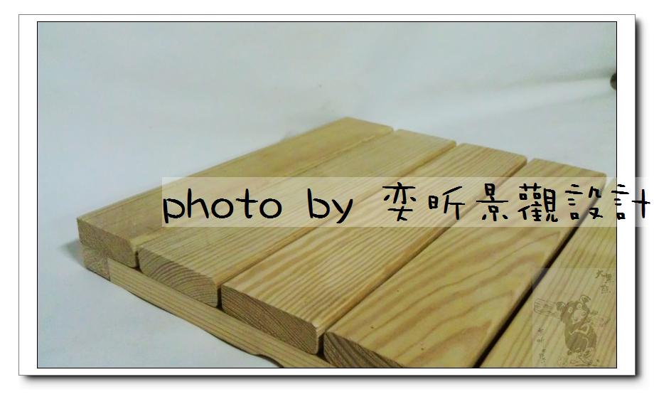 【南方松防腐木地板】戶外地板 陽台地板 實木地板 庭園 浴室特力屋DIY,訂製地板,量身打造:floor14.jpg