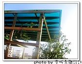 新竹 南方松採光罩、綠色霧光板,遮蔽大日曬:IMG_1191.jpg
